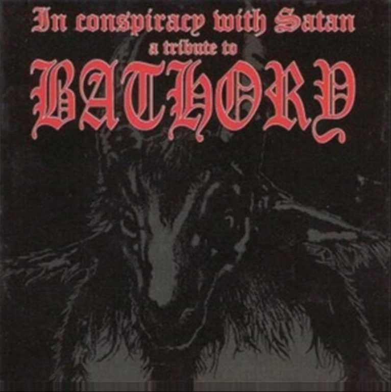 The Pentagram And Horned Goat S Head